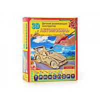 Деревянная игрушка  Пазлы 3D идр 0051 Metr+