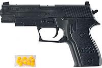 Игрушечный пистолет на пульках (ES771-P226D)