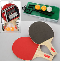 Набор для настольного тенниса Profi №1 (MS 0218)