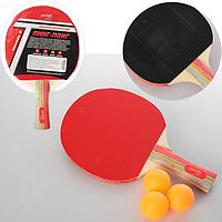 Ракетка для настольного тенниса Profi №5 MS 0222
