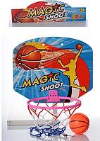 """Игровой набор """"Баскетбольное кольцо"""" M 2652"""