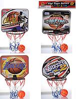 """Игровой набор """"Баскетбольное кольцо"""" M 2688 (4 вида)"""