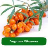 Гидролат Облепихи, 1 литр
