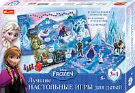 """Настольные игры Frozen """"Холодное сердце"""" 5740 Ранок Креатив"""