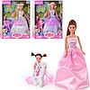 Кукла с дочкой и лошадкой Defa 8077 (3 вида)