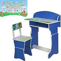 Парта регулируемая со стульчиком Русский алфавит 301-15-3 (голубая)