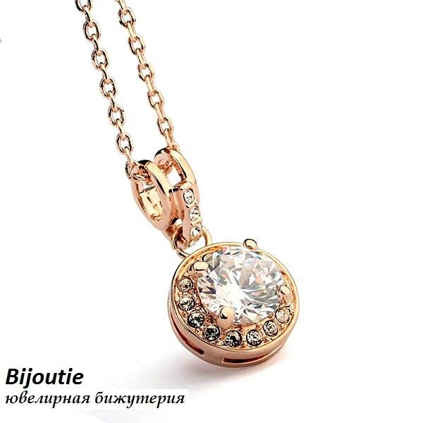 Кулон МЕГГІ ювелірна біжутерія золото 18К декор кристали Swarovski