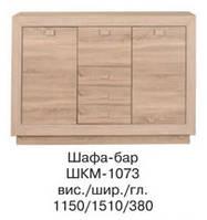 Шкаф-бар ШКМ-1073 Корвет