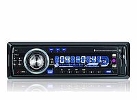 Автомагнитола Luxury 161/ 181 / 183, автомобильная магнитола, автомагнитола 1 din, автомагнитола с экраном