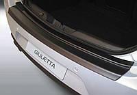 Накладка заднего бампера Alfa Romeo Giulietta 2010>