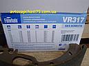 Колодка тормозная задняя ВАЗ 1117-1119, Ваз 1118, КАЛИНА, 2170-2172 ПРИОРА  ABS (Finwhale, Германия), фото 4