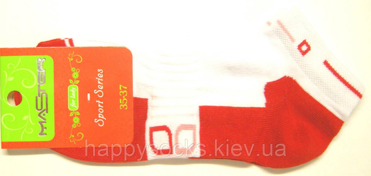 Летние спортивные женские носки белые с красным