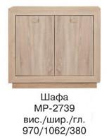 Шкаф МР-2739 Корвет