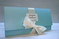 Свадебная пригласительная-конверт бирюза с бежевой лентой
