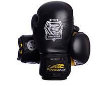 Боксерские перчатки PowerPlay  Shark  Yellow размеры 10-16 oz кожа