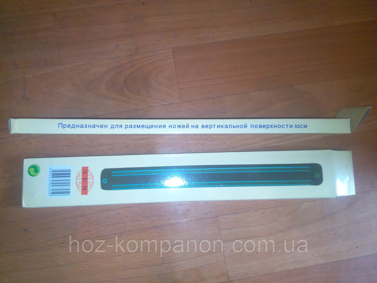 Магнитная планка для ножей 33см