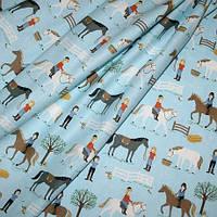 """Декоративная ткань хлопковая (экокоттон) """"Конные прогулки"""", фон голубой"""