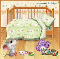 Комплект постельного белья детский Кошки-мышки Малыши
