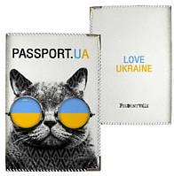 Обложка на паспорт Кот-украинец