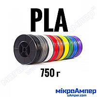 PLA пластик 0.75кг 1.75мм (Колір пластику: Синій)