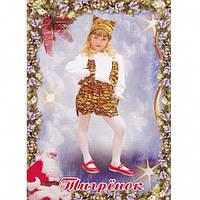 Детский костюм с шапкой Тигрёнок