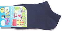 Носки детские короткие темно-синего цвета
