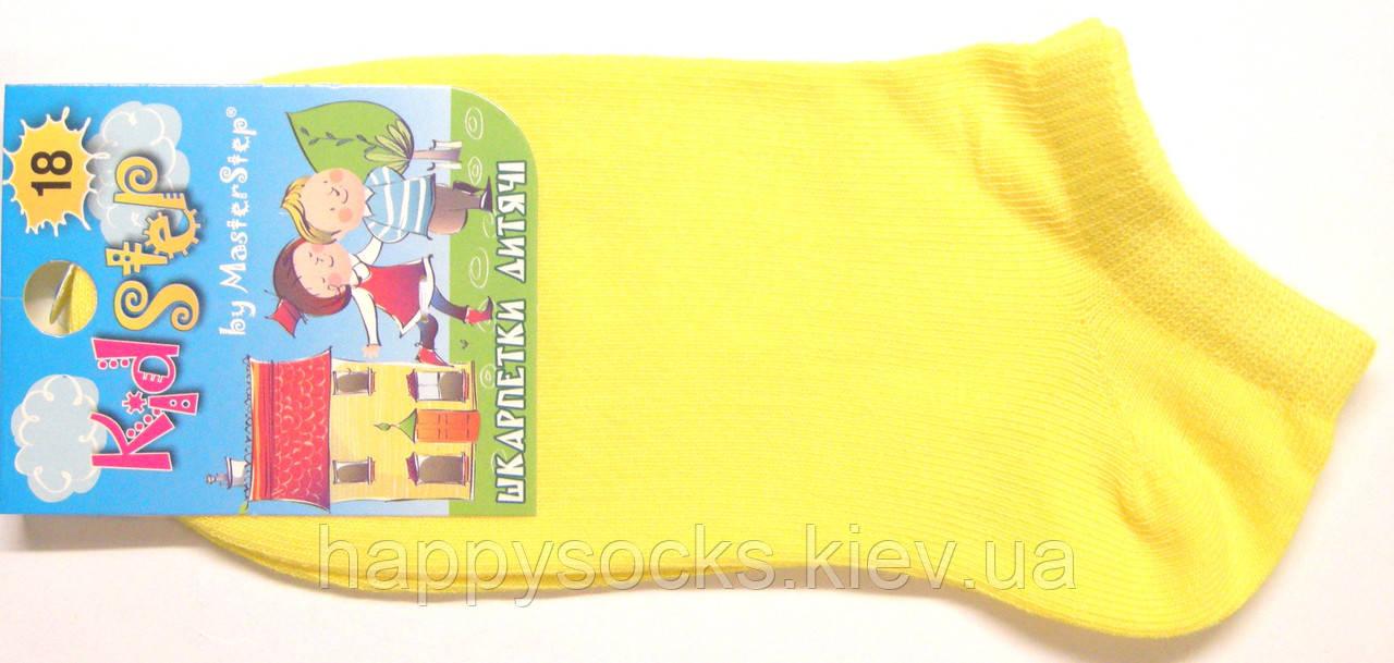 Носки детские короткие желтые