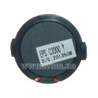 Чип BASF для Epson C3000 ( 3500 копий) Yellow (WWMID-72871)