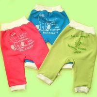 Магазин детской одежды Cheekt chimp предлагает детские штанишки