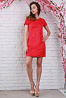 Красное нарядное платье с коротким рукавом