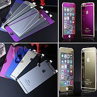 Закаленное защитное стекло для айфона 6 6s цветной комплект(перед+зад) для iphone 6 6s