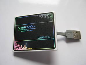Картридер Card reader карт ридер чёрный siyoteam SY 682, фото 2