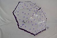 Прозрачный зонтик трость с рюшей от фирмы Smile