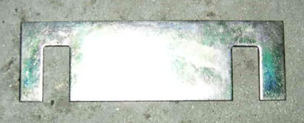 Прокладка регул.ножа реж.аппарата Дон 1500