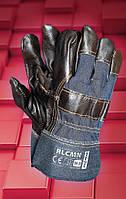 Защитные перчатки RLCMN, фото 1