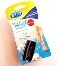 Сменные ролики Scholl Velvet Smooth - экстражесткие с бриллиантовой крошкой, фото 3