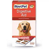 NoviPet Dog Digestive Aid - Пробиотик, для нормализации пищеварения у собак 30табл
