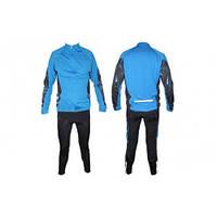 Велокостюм демисезонный  термо PANTHER 46-52