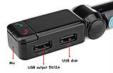 FM Трансмітер FM Модулятор 4в1 Bluetooth Hands Free, фото 2