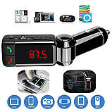 FM Трансмітер FM Модулятор 4в1 Bluetooth Hands Free, фото 3
