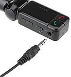 FM Трансмітер FM Модулятор 4в1 Bluetooth Hands Free, фото 7