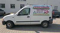 Санитарная обработка, дезинфекция автотранспорта в Виннице