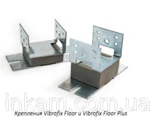 Кріплення Vibrofix floor звукоізоляція підлоги на лагах