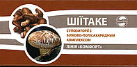 """Суппозитории (свечи) """"Шиитаке"""""""