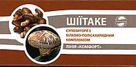 """Суппозитории (свечи) """"Шиитаке"""", фото 1"""