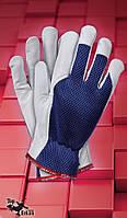 Защитные перчатки RLTOPER-MESH, фото 1