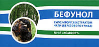 "Суппозитории (свечи) ""Бефунол"" (чага)"
