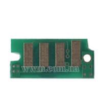 Чип BASF для Epson M1400/MX14 ( 2200 копий) (WWMID-71854)