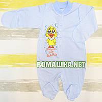 Человечек для новорожденного р. 62 ткань МУЛЬТИРИПП 100% тонкий хлопок ТМ Белоснежка 3112 Голубой