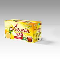 Чай черный Наш Чай с ароматом лимона , 20 пак